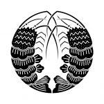 向かい海老の丸