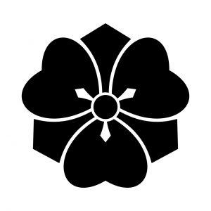 剣片喰(2)