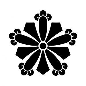 幼剣五つ丁子(1)
