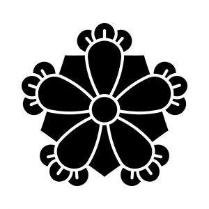 幼剣五つ丁子(2)