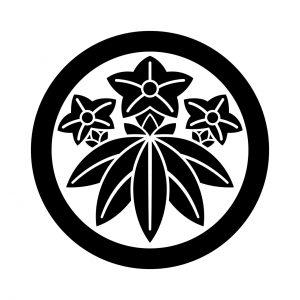 石川竜胆(1)