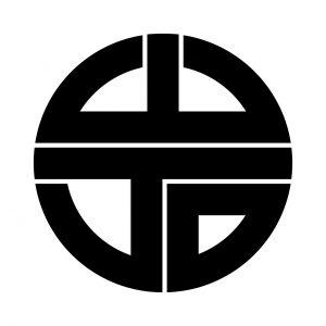 岩文字の丸