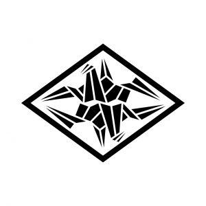 菱に二つ折鶴