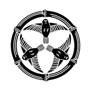 竹輪に三羽雀